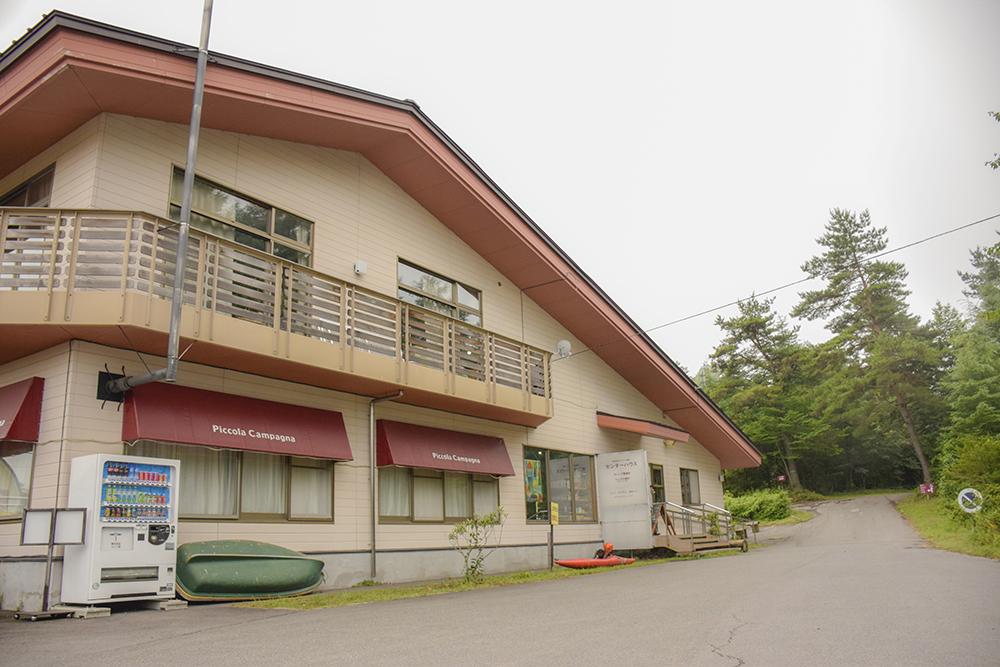無印良品カンパーニャ嬬恋キャンプ場 ドッグランサイト  </p> </div><!-- .entry-content -->   </article><!-- #post-9151 -->  <nav class=