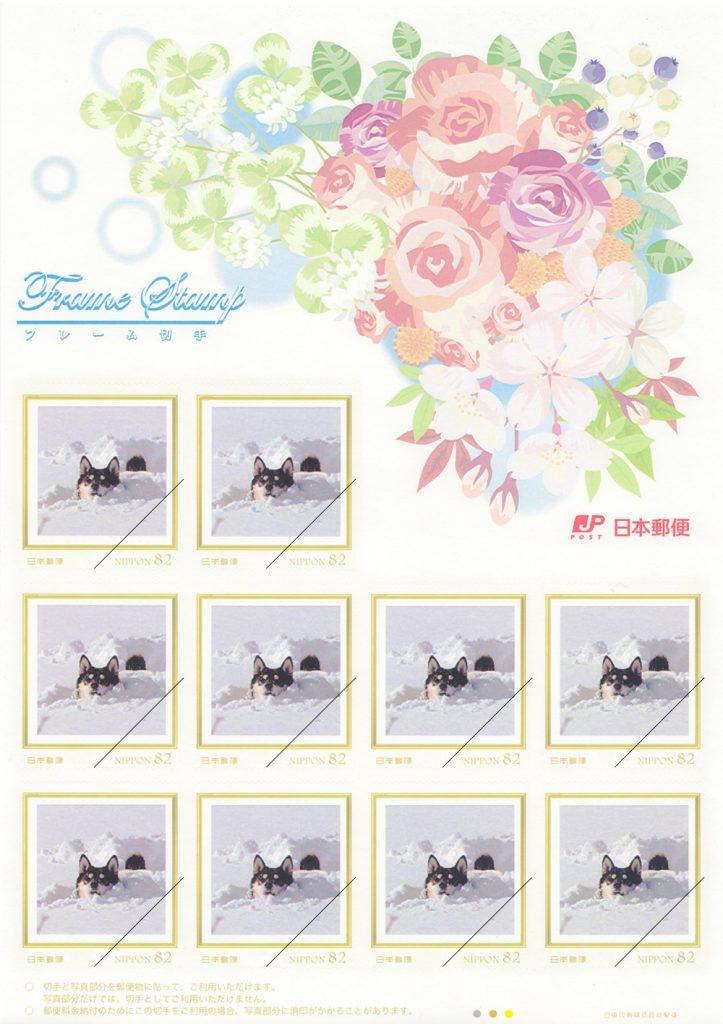 オリジナル切手シート