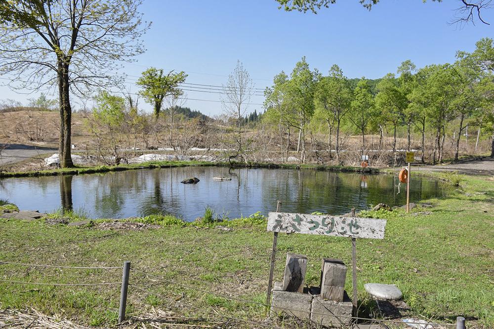 えさつり池