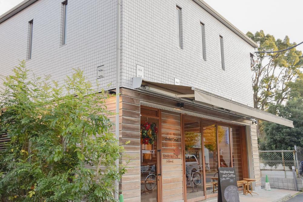 ネイバーフッドアンドコーヒー 駒沢1丁目店