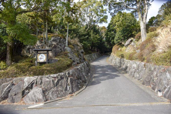国道沿いの入口(急な坂道)