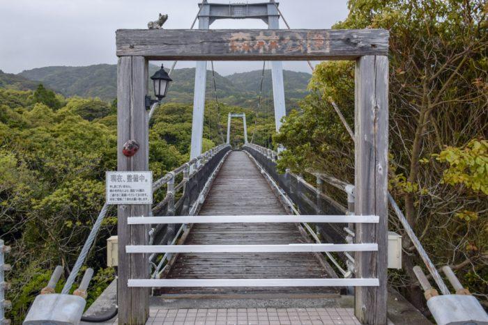 吊り橋は整備中