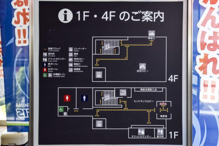 ターミナル案内図